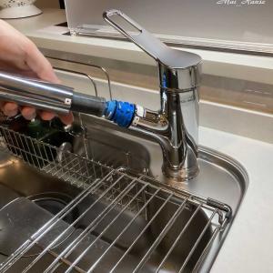 ⋆⸜我が家のキッチン浄水器⸝⋆