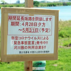 木曽川ビーチ水没