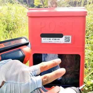 【ザワワ村】開拓物語 第28話「蟻の巣コロリとポスト設置」