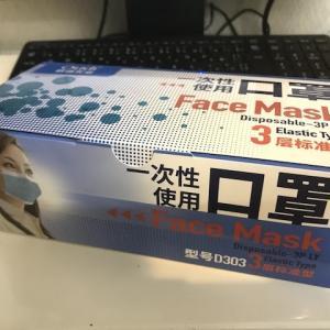 謎マスク☆