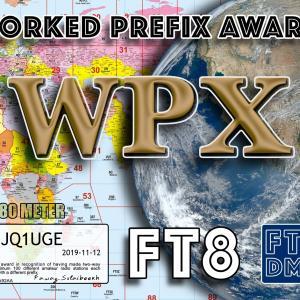 FT8 Award