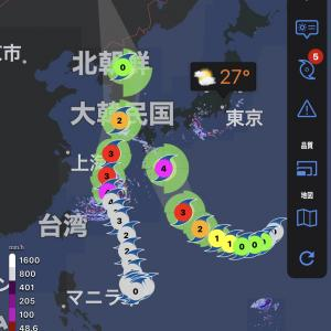 台風が次々と