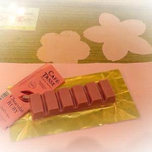 ★☆CAFETASSE・ルビ-チョコレ-ト♪☆★