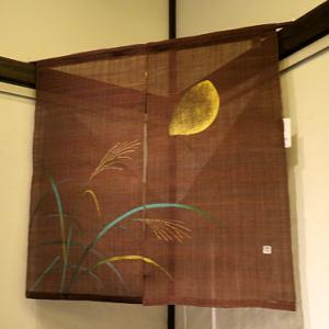 ★☆陶泉窯と京の手仕事展 ☆★