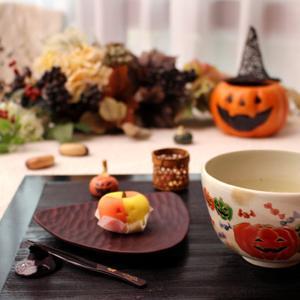 ★☆ハロウィンお抹茶碗で・・・☆ ☆★