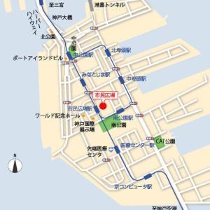 関西キャンピングカー商談会を開催いたします!