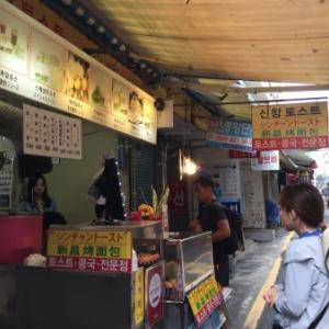 【PUSAN】朝は韓国トーストで