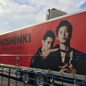 東方神起*LIVE  TOUR  2019 XV 初参戦 in福岡