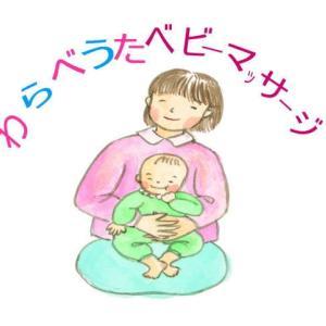 スキンシップにより愛情ホルモンが作られ、脳へ働きかけて親子の絆作りに役立ちます♪