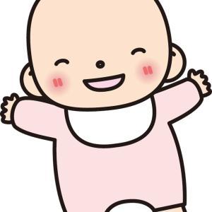 【開催レポート】わらべうたベビーマッサージの会♪ #スキンシップ#笑顔いっぱい#生後6ヶ月