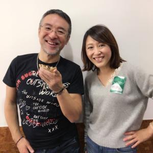 ◆碇谷圭子の心屋塾マスターコースの募集が開始されました。
