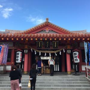 ◆沖縄に来ています