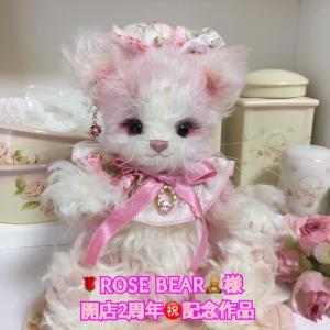 ROSE BEAR 様 開店2周年記念作品