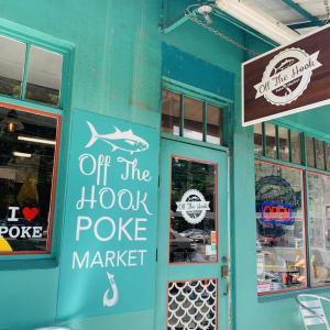 Off The Hook Poke Market