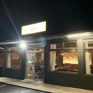 カイムキの中華のあとの今どきなレストラン