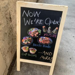 オープンしたばかりの美味しいお店