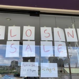 来週いっぱいで閉店します