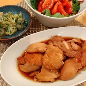 ハワイのソウルフード「Shoyu Chicken」をおうちで