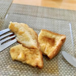 ふわふわフレンチトーストの覚書