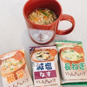 日本の美味しいもの