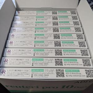 Reuteri菌の効果。