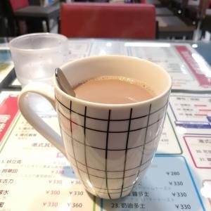 飯田橋「香港 贊記茶餐廳 (ホンコンチャンキチャチャンテン)」その2・阿華田(オバルチン)とポーローヤオ