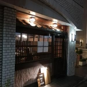 市ヶ谷「牧谿 (もっけい)」食べるもの全てが新しい!!