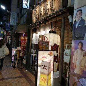 町田「町田肉寿司」飲み食いが楽しい肉寿司居酒屋