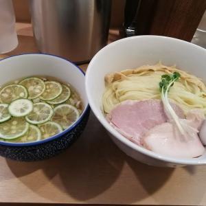西武新宿「中華そば 流川」その2・限定の淡麗煮干しとすだちの冷やし塩つけそば