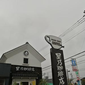 たまプラーザ「星乃珈琲店 川崎初山店」高い天井、快適な店内