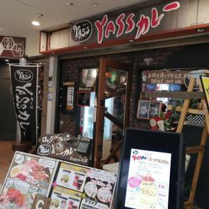 町田「ロックなカレー屋 YASSカレー」ヘヴィで激重なカレー!!