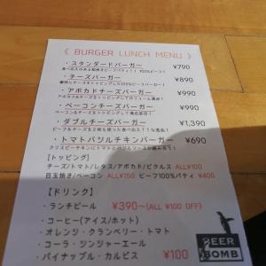 新宿西口「BEER BOMB」その2・水曜日はハンバーガーランチ