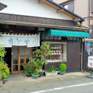 結城「ちとせや」歴史ある甘味屋であんみつ!!