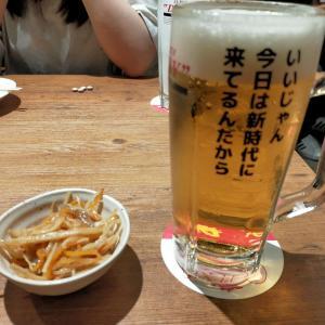 秋葉原「伝串 新時代 秋葉原本店」その2・やっぱりテンション上がる!
