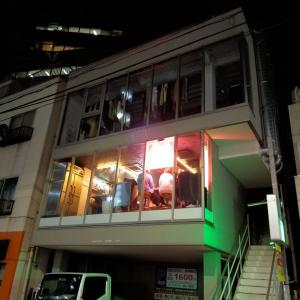 渋谷「高丸電氣」珍しいメニューに目移りするネオ居酒屋!!