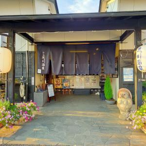 小山「小山思川温泉」絶景の外気浴でキマりまくり!!