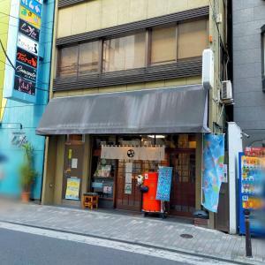 上野広小路「かりんとう ゆしま花月」上品なかりんとう