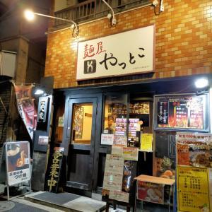 中野坂上「三代目 やっとこ 六天魔」とろとろチャーシューがうまい!!