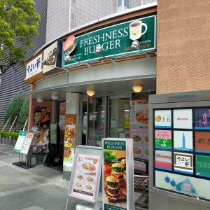 代々木「フレッシュネスバーガー 代々木店」新作のガーデンサラダバーガーはヘルシーで美味い!!