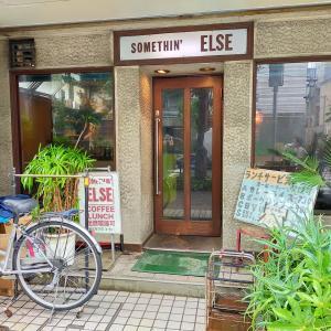 新中野「サムシン・エルス」広くて落ち着く純喫茶