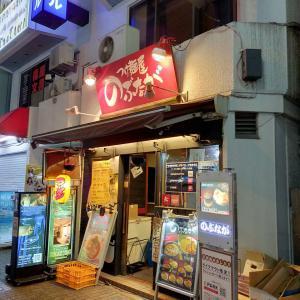 池袋「つけ麺屋のぶなが」サッパリしたつけ麺が美味しい!!