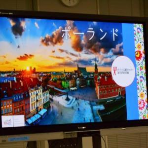 地球市民講座2019「ポーランドを知ろう 第3回 ポーランドの文化・言葉」に参加してきました(2019.10.2)@千代田区