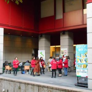 イタリア留学フェア2019の1日目に行きチェファルーの語学学校のお話を聞きました(2019.11.9)@イタリア文化会館