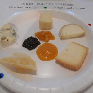 世界イタリア料理週間の「チーズのセミナー」でチーズの歴史のお話を聞いた思い出(2017.11.21)@イタリア文化会館
