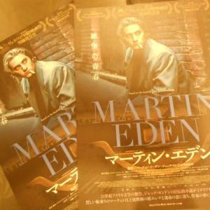 イタリア映画「マーティン・エデン(Martin Eden)上映中です(~2020.11.12)@Uplink吉祥寺