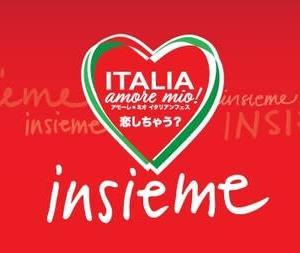イタリアアモーレミーオ オItalia, amore mio! 2020: INSIEME (一緒に)」開催のお知らせ @SIDE OMOTESANDO  (2020.11.21、22)
