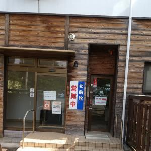 竹野温泉~兵庫県豊岡市