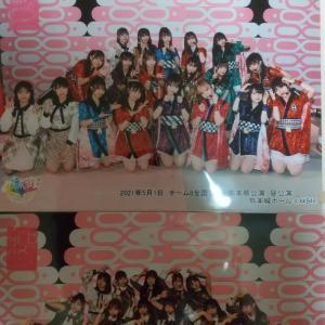 AKB48チーム8全国ツアー公演記念集合写真