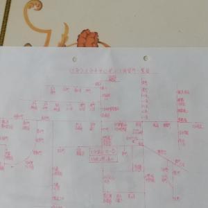 大分市中心部バス停留所一覧図