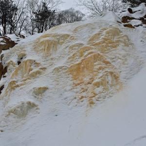 イエローフォールとしぶき氷